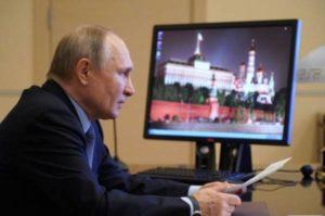 Путин утвердил Стратегию национальной безопасности